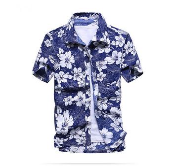2411b169663 badu.gr - Ανδρικά πουκάμισα παραλίας - Διάφορα μοντέλα