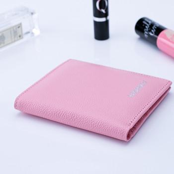 Μικρό γυναικείο πορτοφόλι σε πολλά χρώματα