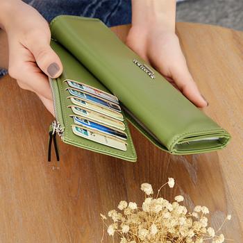 Νέο μοντέλο γυναικείο πορτοφόλι με εξωτερική τσέπη με φερμουάρ