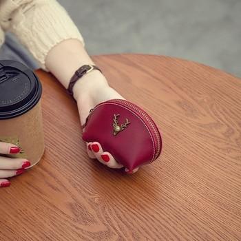 Μικρό γυναικείο πορτοφόλι σε διάφορα χρώματα με μεταλλική διακόσμηση