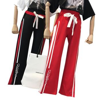 Спортно - ежедневен дамски панталон с висока талия - два цвята