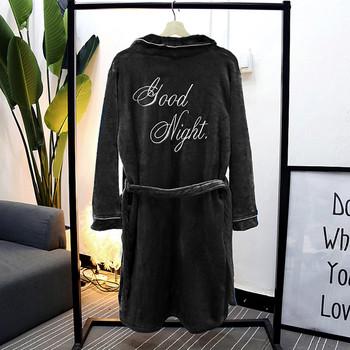 Good Nigth пухен халат за дамите в син, зелен и черен цвят