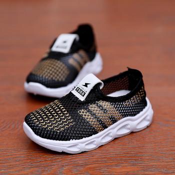 Детски мрежести обувки за момичета и момчета подходящи за ежедневие