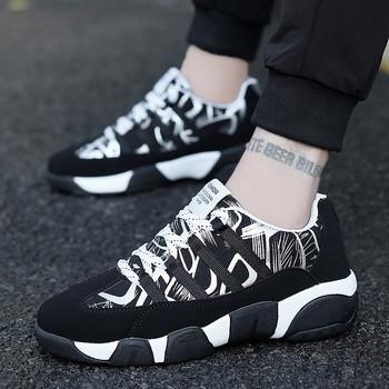 f2e07d2487c Παιδικά πάνινα παπούτσια κατάλληλα για έφηβους αγόρια και κορίτσια ...