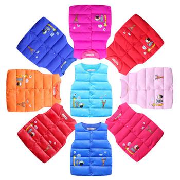Детски елек в различни цветове и щампи подходящ за момичета и момчета