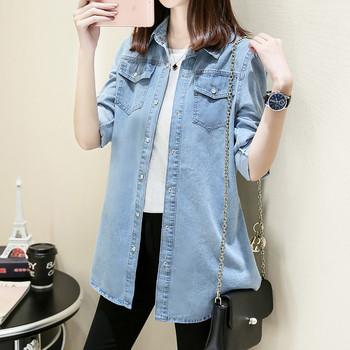 Дълга дънкова риза с джобове за дамите в два цвята - светлосин и тъмносин