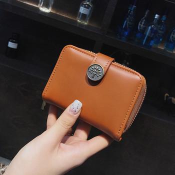 Γυναικείο μίνι πορτοφόλι  σε καφέ, ροζ και μαύρο σε απλό σχεδιασμό