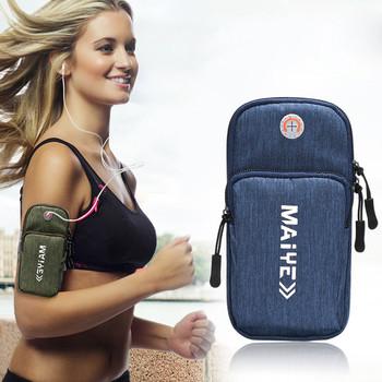 Спортен калъф за телефон с велкро лепенка, подходящ за фитнес и бягане