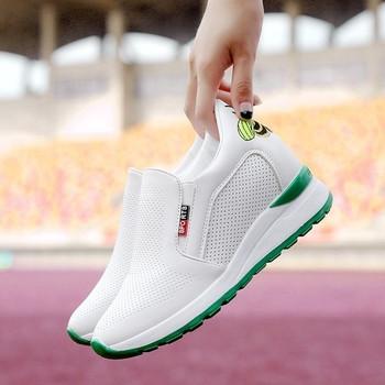 Дамски маратонки от еко кожа в три цвята с бродерия