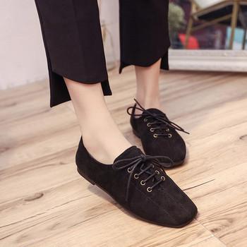 a4c34ca8277a Δερμάτινα γυναικεία παπούτσια σε δύο χρώματα - μαύρο και μπεζ με κορδόνια