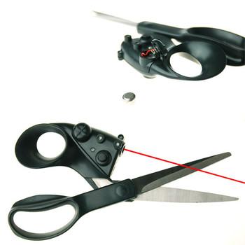 Ножица от ново поколение с лазер за по-равно рязане