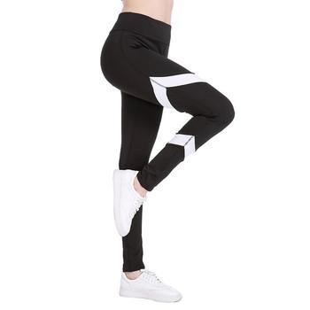 Спортно - ежедневен дамски клин в черен цвят