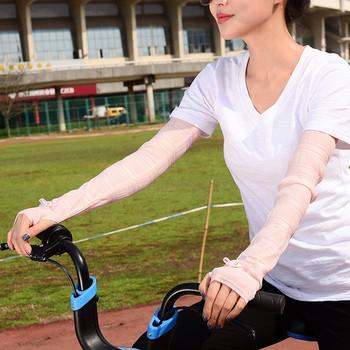Практични и удобни ръкави защитаващи ръцете от UV лъчите при каране на велосипед