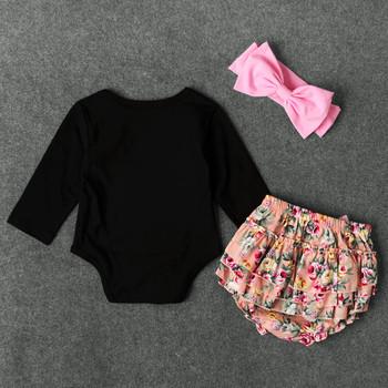 Бебешки комплект за момичета - боди, пола и лента за глава