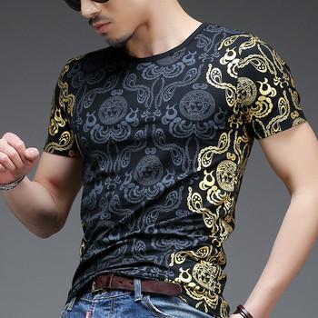 f90f7268a0e Лятна мъжка тениска с къс ръкав в различни цветове и щампи - Badu.bg ...