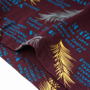 Комплект от 4 броя мъжко бельо в различни цветове и надпис