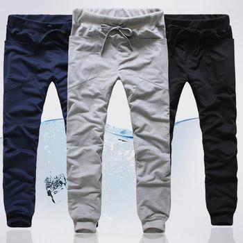 Мъжки анцуг в няколко цвята тип шалвар с широки странични джобове