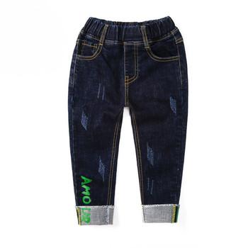 Модерни детски дънки за момчета от 4 до 12 години