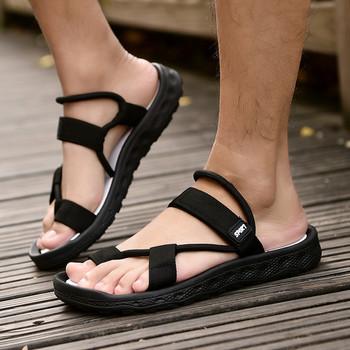 Ежедневни мъжки сандали в бял, син и черен цвят