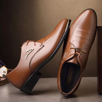 Мъжки официални заострени обувки с метални елементи в два цвята