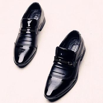 1c7ae4a4c4 Καλοκαιρινά δερμάτινα υποδήματα ανδρικά σε μαύρο χρώμα - Badu.gr Ο ...
