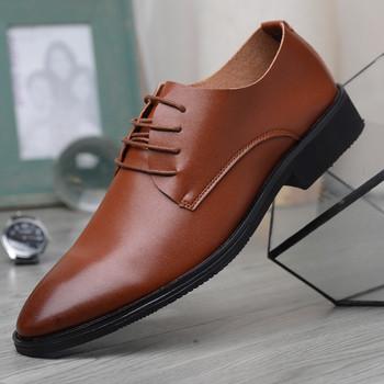 33d1fb51a6c Мъжки летни обувки от еко кожа в два цвята - Badu.bg - Светът в ...