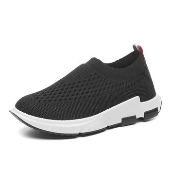 Спортно - ежедневни детски обувки за момчета в няколко цвята