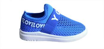 Детски спортно - ежедневни обувки дишащи за момчета и момичета в три цвята