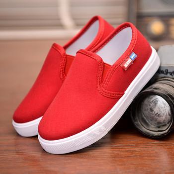 Ежедневни детски обувки за момчета в няколко цвята