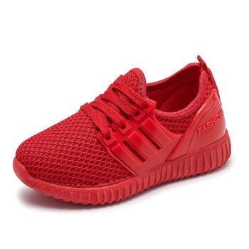Ежедневни детски маратонки за момичета и момчета в червен  и черен цвят
