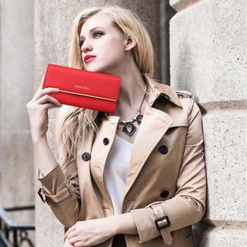 Κομψό γυναικείο δερμάτινο πορτοφόλι σε διάφορα χρώματα