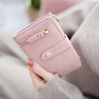 Γυναικείο πορτοφόλι με φερμουάρ και θήκη για κέρματα