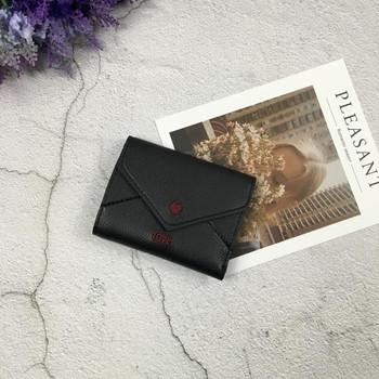 Γυναικείο πορτοφόλι με καρδιά σε τρία χρώματα