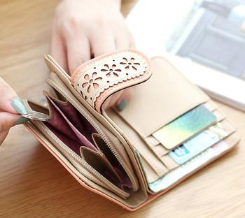 Μοντέρνο γυναικείο δερμάτινο πορτοφόλι σε διάφορα χρώματα