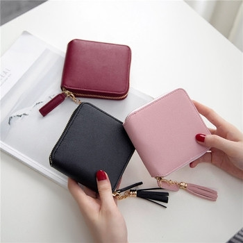 Μικρό δερμάτινο τετράγωνο πορτοφόλι σε τρία χρώματα