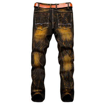 Мъжки стилни дънки в два цвята подходящи за ежедневие