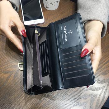 Κομψό γυναικείο πορτοφόλι σε πολλά χρώματα