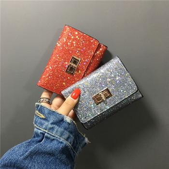 Γυαλιστερό πορτοφόλι σε πολλά χρώματα