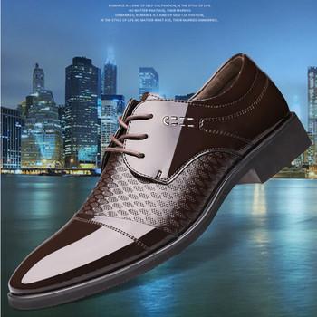 2329a964bfd Официални лачени мъжки обувки в два цвята черен/кафяв - Badu.bg ...