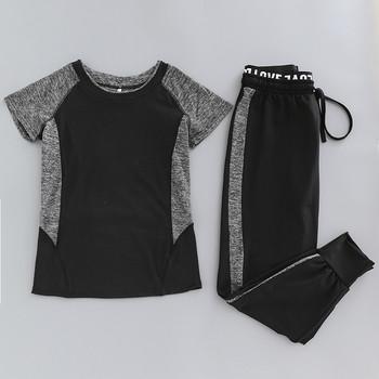 Дамски спортен екип - тениска с къс ръкав и широк панталон