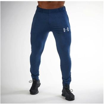 Мъжко спортно долнище модел Slim в няколко цвята