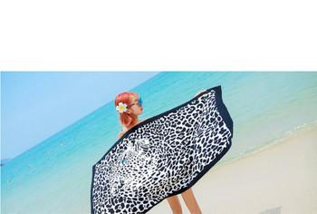 Кърпа за плаж в няколко разцветки размер 150/70 см