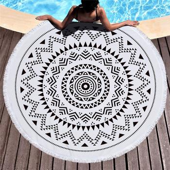 Плажна кърпа в кръгла форма в разнообразни цветове с принт