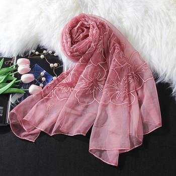 Дамски шал за лятото в два цвята