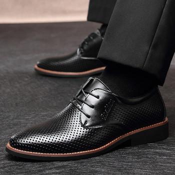 c08b2f579a3 Летни мъжки обувки заострен модел в два цвята - Badu.bg - Светът в ...