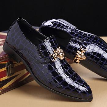 2fc9b9a6bb6 Ανδρικά παπούτσια που μοιάζουν με δερμάτινο κροκόδειλο με μεταλλικά στοιχεία