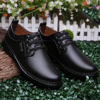 Ανδρικά καλοκαιρινά παπούτσια σε τρία χρώματα - Badu.gr Ο κόσμος στα ... 3e04c7faab9