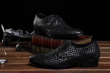 Мъжки официални обувки в черен цвят