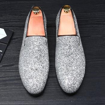 Мъжки модерни официални обувки с брокат в три цвята