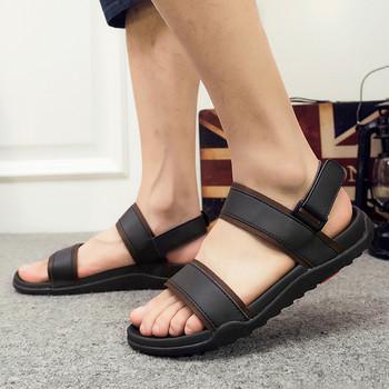 Мъжки сандали с ниска равна подметка в два цвята